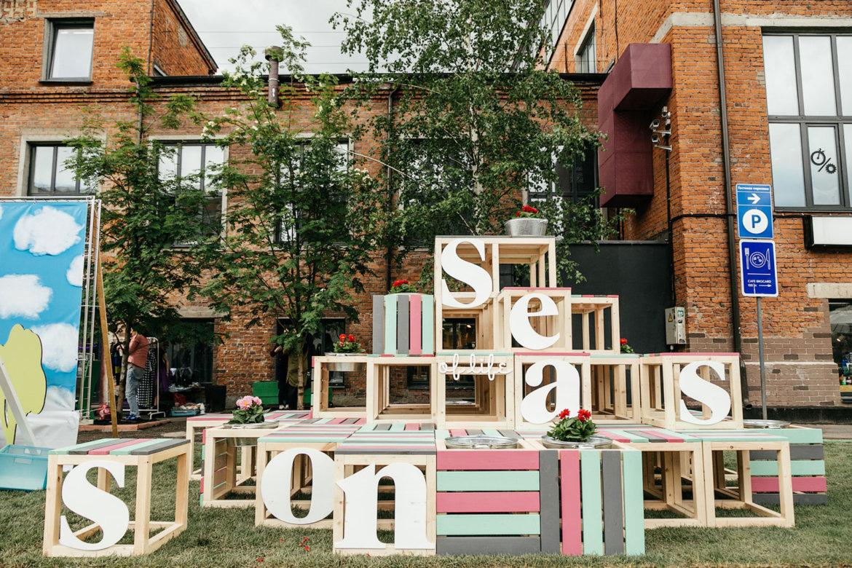 Дизайн-проект фестиваля на улице фото