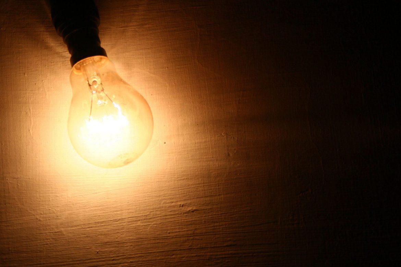 картинка светится как лампочка есть